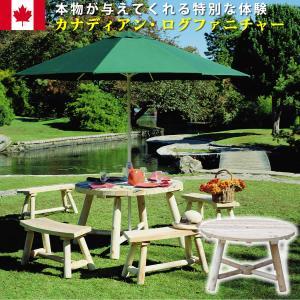 Cedar Looks ラウンドパラソルテーブル NO13A|emiook