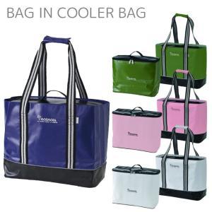 バカンス バッグインクーラーバッグ 全4色 SPICE スパイス 保冷バッグ  買い物バッグ エコバッグ アウトドア レジャー キャンプ|emiook
