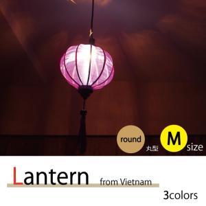 ランタン 丸型 Mサイズ Lantern 【ベトナム製】 ◆全3色|emiook