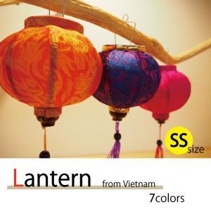 ランタン 丸型 SSサイズ Lantern 【ベトナム製】 ◆全7色|emiook