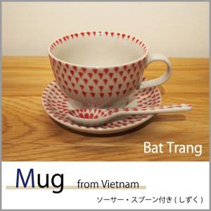 Mug ソーサー・スプーン付き(しずく)【バッチャン焼】|emiook