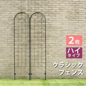 アイアンフェンス220(2枚組) YBIF-220-2P|emiook