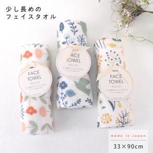 ― 暮らしの、いいもの ―  【安心の日本製】 タオルは毎日使うのもだから、肌触りや使い心地がよくお...