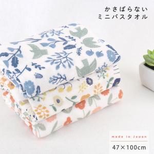 ― 暮らしの、いいもの ―   【安心の日本製】  タオルは毎日使うのもだから、肌触りや使い心地がよ...