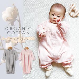 ベビー カバーオール 2way ドレス ピンク グレー 新生児 赤ちゃん 出産準備  50-70cmの画像