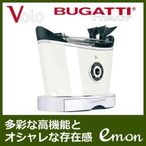 BUGATTI ITALY ポップアップトースター 2枚焼き パンウォーマー VOLO TOASTER WHITE ブガッティ・イタリー 13-VOLOC1-JP ホワイト【120サイズ】|emon-shop