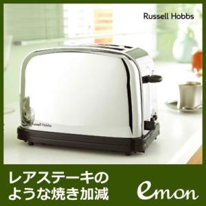 ラッセルホブス クラシックトースター 13766JP Russell Hobbs【120サイズ】|emon-shop