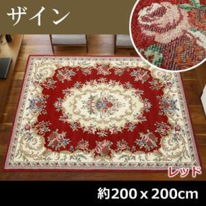 萩原 ゴブランラグ ザイン 約200x200cm 270005631 レッド【200サイズ】|emon-shop
