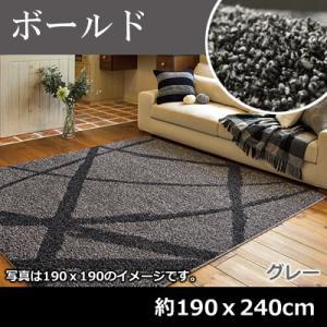 萩原 シャギ−ラグ ボールド 約190x240cm 270058729 グレー【200サイズ】|emon-shop