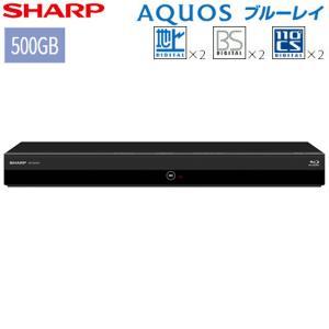シャープ ブルーレイディスクレコーダー 500GB ダブルチューナー アクオス ブルーレイ 2B-C05CW1【120サイズ】|emon-shop