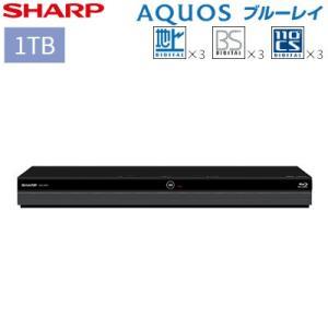 シャープ ブルーレイディスクレコーダー 1TB トリプルチューナー アクオス ブルーレイ 2B-C10BT1【120サイズ】|emon-shop