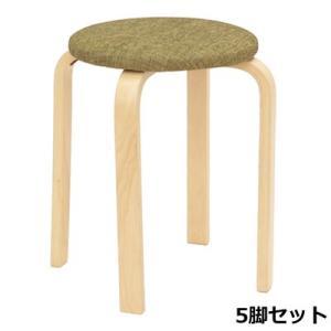 パセリ スタッキングスツール ファブリック グリーン 5脚セット 40-542-5SET 椅子 完成品 ヤマソロ【140サイズ】|emon-shop