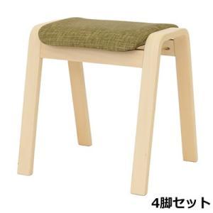 パセリ スタッキングスツール ファブリック グリーン 4脚セット 40-547-4SET 椅子 完成品 ヤマソロ【180サイズ】|emon-shop