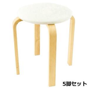 パセリ スタッキングスツール ファブリック アイボリー 5脚セット 40-553-5SET 椅子 完成品 ヤマソロ【140サイズ】|emon-shop