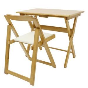 折り畳み式 便利デスク イスセット ナチュラル 40-734 机椅子セット 完成品 ヤマソロ【200サイズ】|emon-shop