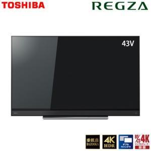 東芝 43V型 4K対応 液晶テレビ レグザ BM620Xシリーズ 重低音バズーカ搭載 43BM620X【200サイズ】|emon-shop