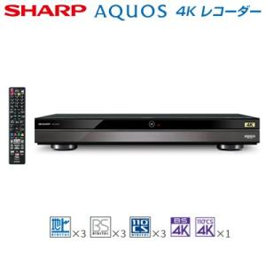 シャープ 4Kチューナー内蔵 ブルーレイディスクレコーダー 3チューナー 2TB アクオス 4Kレコーダー 4B-C20AT3【120サイズ】|emon-shop