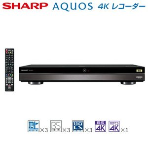 シャープ 4Kチューナー内蔵 ブルーレイディスクレコーダー 3チューナー 4TB アクオス 4Kレコーダー 4B-C40AT3【120サイズ】|emon-shop