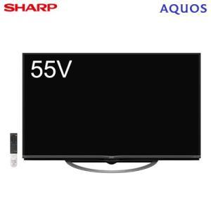 シャープ 55V型 液晶テレビ 4K対応 アクオス AJ1ライン 4T-C55AJ1【260サイズ】