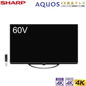 【設置無料】シャープ 60V型 液晶テレビ 4Kチューナー内蔵 アクオス AN1ライン 4T-C60AN1 SHARP AQUOS【300サイズ】|emon-shop