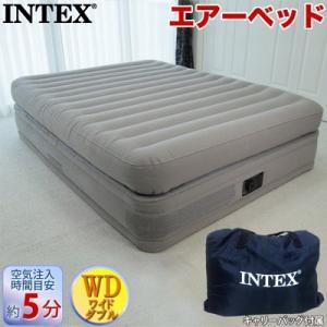 インテックス エアーベッド ワイドダブルサイズ相当 プライムコンフォート ベッド 電動 64445【120サイズ】|emon-shop