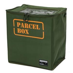 ビーソルブド 折り畳み宅配ボックス 置き型 グリーン 73-087 完成品 be solved ヤマソロ【100サイズ】|emon-shop