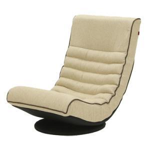 Harmonia ハルモニア リラックスフロアソファ ベージュ  83-851 座椅子 完成品 ヤマソロ【160サイズ】|emon-shop