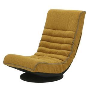 Harmonia ハルモニア リラックスフロアソファ イエロー 83-852 座椅子 完成品 ヤマソロ【160サイズ】|emon-shop