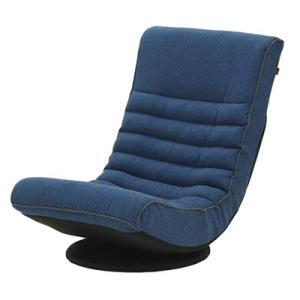 Harmonia ハルモニア リラックスフロアソファ ブルー 83-853 座椅子 完成品 ヤマソロ【160サイズ】|emon-shop