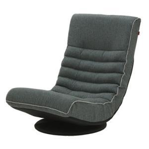 Harmonia ハルモニア リラックスフロアソファ グレー 83-854 座椅子 完成品 ヤマソロ【160サイズ】 emon-shop