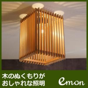 新洋電気 シーリングライト AC913【80サイズ】|emon-shop