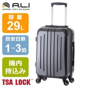A.L.I ハードキャリー ADY キャリーケース スーツケース ADY-5009-CBK カーボンブラック TSAロック搭載 アジア・ラゲージ【100サイズ】|emon-shop