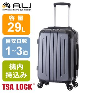 A.L.I ハードキャリー ADY キャリーケース スーツケース ADY-5009-CNV カーボンネイビー TSAロック搭載 アジア・ラゲージ【140サイズ】|emon-shop