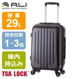 A.L.I ハードキャリー ADY キャリーケース スーツケース ADY-5009-CWIN カーボンワイン TSAロック搭載 アジア・ラゲージ【100サイズ】|emon-shop