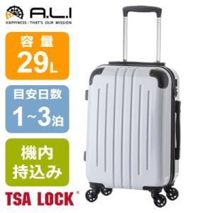 A.L.I ハードキャリー ADY キャリーケース スーツケース ADY-5009-WHC ホワイトカーボン TSAロック搭載 アジア・ラゲージ【100サイズ】|emon-shop