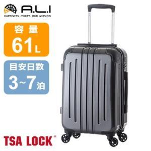 A.L.I ハードキャリー ADY キャリーケース スーツケース ADY-5011-CBK カーボンブラック TSAロック搭載 アジア・ラゲージ【140サイズ】 emon-shop