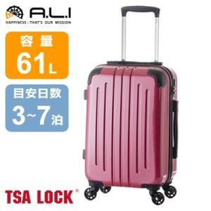 A.L.I ハードキャリー ADY キャリーケース スーツケース ADY-5011-PK ピンク TSAロック搭載 アジア・ラゲージ【140サイズ】 emon-shop