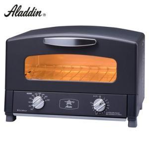 アラジン トースター 遠赤 グラファイトトースター Aladdin AET-GS13NK ブラック AET-GS13N-K 千石 【120サイズ】|emon-shop