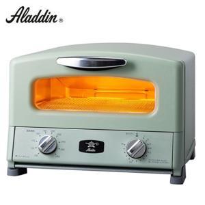 アラジン 遠赤 グラファイトトースター 4枚焼き オーブントースター グリル AGT-G13A-G グリーン 千石 Aladdin【120サイズ】|emon-shop