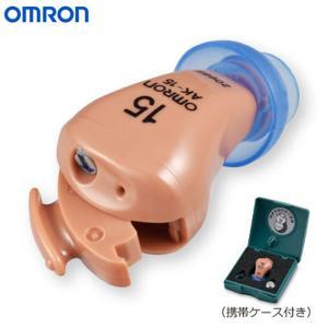 【非課税】オムロン デジタル式補聴器 イヤメイトデジタル AK-15 軽度難聴用【60サイズ】|emon-shop