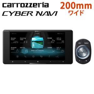 パイオニア カロッツェリア カーナビ サイバーナビ AVIC-CW910 7V型HD TV/DVD/CD/Bluetooth/USB/SD 200mmワイド【100サイズ】|emon-shop
