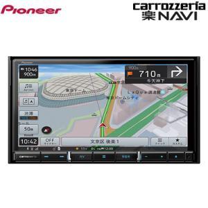 パイオニア カロッツェリア カーナビ 楽ナビ AVIC-RZ711 7V型 AV一体型メモリーナビゲーション【100サイズ】|emon-shop