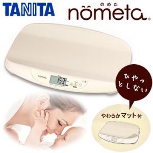 ■授乳量をはかって楽しく育児 ■日々の体重測定にも大活躍 ■主な材質:ABS、AS、EVA、PE、P...