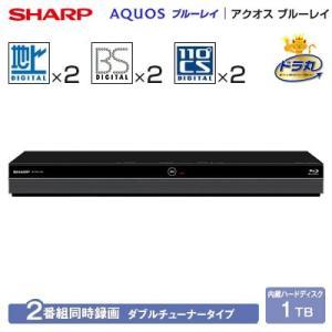 【即納】シャープ アクオス ブルーレイディス...の関連商品10