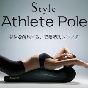正規品 MTG 筋肉 ストレッチ Style Athlete Pole スタイルアスリートポール BS-AP2027F【120サイズ】|emon-shop