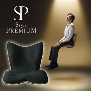 正規品 MTG スタイルプレミアム 姿勢ケア 座椅子 BS-PR2004F-N ブラック Style PREMIUM【140サイズ】|emon-shop