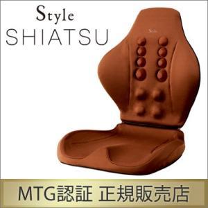 正規品 MTG 骨盤 姿勢ケア Style SHIATSU スタイルシアツ BS-SH2240F-B ブラウン【120サイズ】|emon-shop