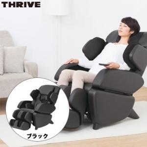 【設置無料】スライヴ マッサージチェア くつろぎ指定席 つかみもみシリーズ CHD-9004-S-K ブラック【260サイズ】|emon-shop