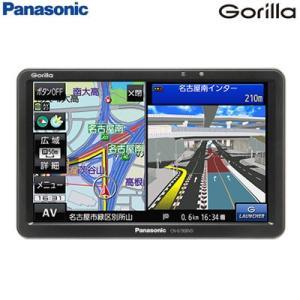 パナソニック カーナビ 7V型 16GB SSD ポータブルナビ ゴリラ Gorilla CN-G1300VD ワンセグ【60サイズ】|emon-shop