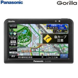 パナソニック カーナビ 5V型 16GB SSD ポータブルナビ ゴリラ Gorilla CN-G530D ワンセグ【60サイズ】|emon-shop